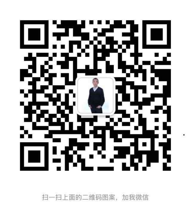微信图片_20180210115448.jpg